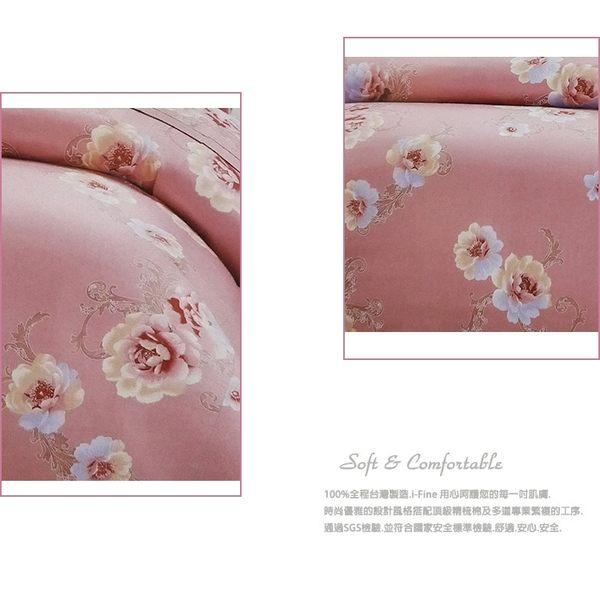 【免運】精梳棉 雙人特大 薄床包(含枕套) 台灣精製 ~花舞風情/粉~ i-Fine艾芳生活