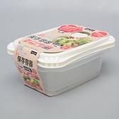日本製【Pearl】長方形保鮮盒880ml*2入 /HB-2910