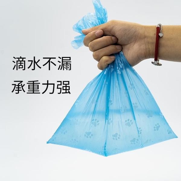 寵物狗狗拾便袋外出撿屎袋狗垃圾袋寵物便便垃圾袋鏟貓屎袋塑料袋 創意空間