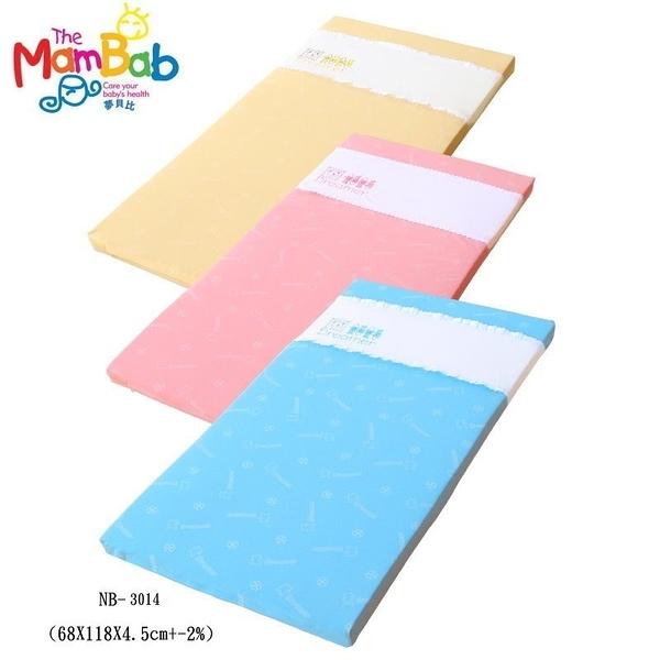 Mam Bab夢貝比-好夢熊乳膠日規加厚床墊/乳膠床墊/嬰兒床墊 (3色可選) 2539元