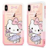 秋奇啊喀3C配件-Hello Kitty女款硅膠iPhone XS Max手機殼鋼化玻璃蘋果XS保護套邊框背貼套組