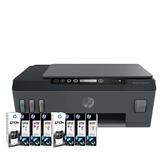 【搭GT53XL黑+GT52三彩原廠墨水四色2組】HP SmartTank 500 多功能連供事務機 保固兩年 登錄送禮卷