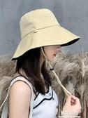 漁夫帽女夏韓版潮日系網紅雙面遮臉防紫外線帽子大沿防曬帽遮陽帽 陽光好物