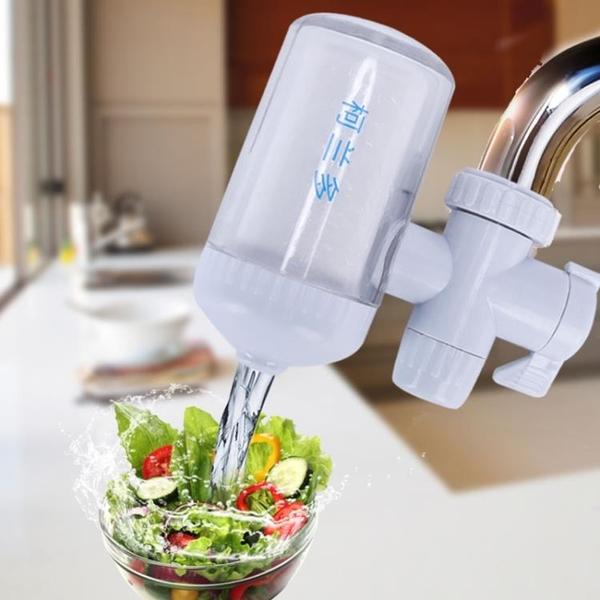 柯蘭多水龍頭過濾器簡易防濺嘴自來水凈水器家用非直飲機廚房凈化 【夏日新品】