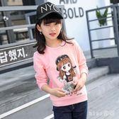 大尺碼女童長袖T恤新款童裝兒童衛衣上衣中大童打底衫體恤 js9538『miss洛羽』