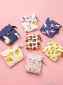大容量姨媽巾收納包可愛放生理期衛生巾的袋子便攜包月事小包 【快速出貨】