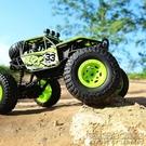 小型遙控玩具車小充電耐摔耐撞長續航迷你越野車賽車模型無線遙控 英雄聯盟