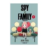 SPY×FAMILY間諜家家酒(2)