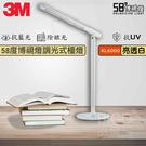 【開學季】3M 調光式檯燈 KL6000...