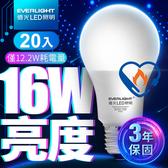 億光LED燈泡 超節能plus僅12.2W用電量 白/黃光20入白光6500K