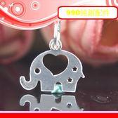 銀鏡DIY S990純銀材料配件/亮面Q版簍空愛心幸運大象造型吊墜Q~適合手作蠶絲蠟線/幸運繩(非316白鋼)