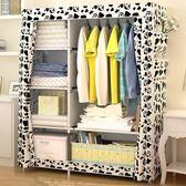 簡易組裝衣櫃加厚大現代簡約折疊鋼管儲物收納 JA1960『時尚玩家』