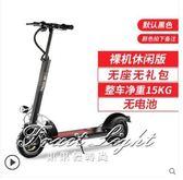 電動滑板車 滑板車成人鋰電迷你電動車女兩輪摺疊代步自行車 果果輕時尚 NMS
