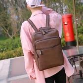 後背包男背包女韓版潮軟皮男士電腦包高中學生書包休閒旅行大背包 至簡元素