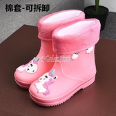 兒童雨鞋雨衣套裝男童女童防滑水鞋四季卡通可愛公主雨靴小孩 快速出貨