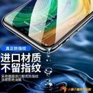 熒幕保護貼手機膜適用華為Mate30鋼化膜P30手機P40m30por曲屏nova5epro/nove6/7m40/8se/p20X貼膜【小獅子】