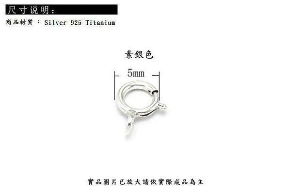 Silver shop 純銀 銀色 彈簧圈 (小) 扣頭 DIY 單個[ SPP 014 ]