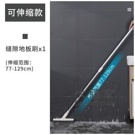 縫隙清潔刷 地板刷長柄縫隙去死角洗廁所家用馬桶清潔刷無死角衛生間刷地刷子