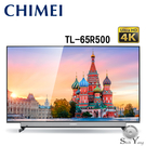 CHIMEI 奇美 TL-65R500 65吋 4K HDR聯網液晶電視【公司貨保固3年+免運】