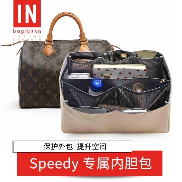 內膽包包中包內膽包波士頓35袋襯型收納適用于lv枕頭包speedy25包30內撐 小山好物