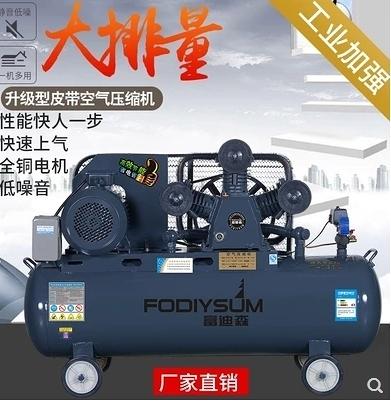 高壓打氣泵空壓機工業級7.5kw3kw空氣壓縮機汽修小型木工噴漆2.2 漫步雲端