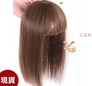 草魚妹-W124假髮片3D補頭頂遮白髮減齡假髮片,1片售價260元