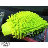珊瑚蟲 雪尼爾 汽車 洗車 清潔 手套 毛巾 抹布 顏色隨機(79-2651)