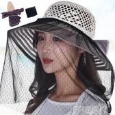 防蚊帽子女面紗透氣遮臉帶面紗的帽子夏天女士防曬太陽帽折疊兩用貝兒鞋櫃聖誕交換禮物