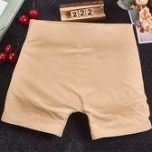 保暖無痕提臀塑褲 加墊安全打底褲 平角褲女內褲《小師妹》yf147