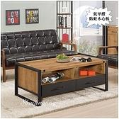 【水晶晶家具/傢俱首選】JM1780-3 布朗克斯4尺低甲醛防蛀木心板四抽大茶几