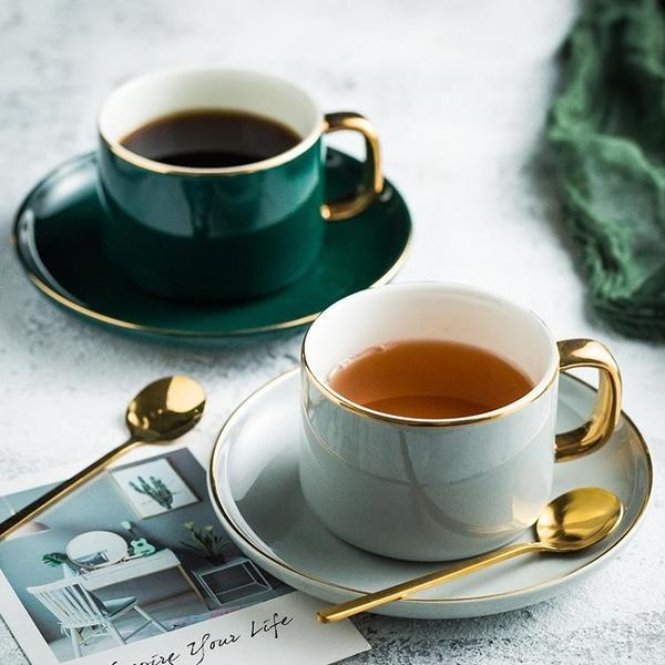 歐式小奢華金邊咖啡杯 家用陶瓷杯碟套裝 下午茶杯碟勺水杯花茶杯 【夏日新品】