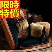 雪靴-冬季流行真皮兔毛短筒女靴子4色64r2[巴黎精品]