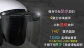響尾蛇HS-85安全帽帽簷式機車行車記錄器/1080P/防水/Wifi機車行車紀錄器送8G運動攝影機
