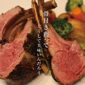【任選免運】紐西蘭頂級小羊OP肋排1包組(520公克/1包)
