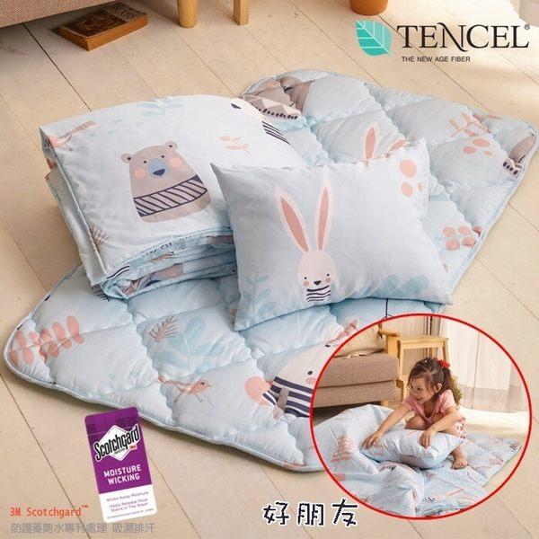 天絲材質 專利吸濕排汗夏季涼被睡墊童枕3件組 嬰兒床墊 睡袋附提袋 MIT→好朋友