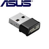 全新 ASUS 華碩 USB-AC53 Nano AC1200 雙頻 USB Wi-Fi 介面卡