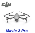 DJI Mavic 2 Pro 空拍機...