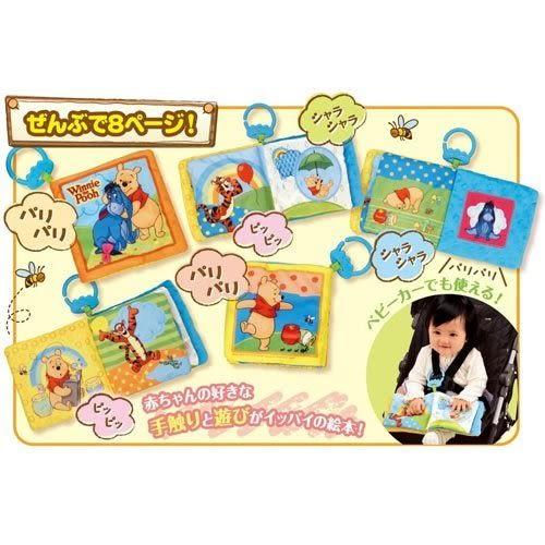 【震撼精品百貨】迪士尼幼兒~小熊維尼布書【共1款】