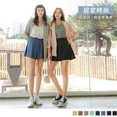 《BA6238》居家時尚。夏日零著感多色雪紡高腰傘襬短褲--適 XL~4L OrangeBear