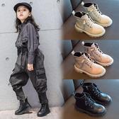 韓版加絨女童馬丁靴新款秋季男童皮靴英倫風短靴兒童公主靴子 晴天時尚