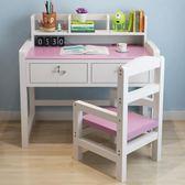 實木書桌兒童學習桌可升降寫字桌小學生書架簡約組合課桌桌椅套裝 名購居家 igo