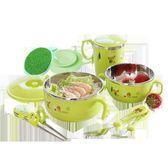 兒童餐具套裝寶寶注水保溫碗吃飯碗不銹鋼防摔吸盤碗嬰兒輔食碗勺  良品鋪子