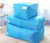棉被袋 【BNA021】炫彩多色棉被衣物收納袋51L 棉被 防潮 防塵 棉被收納 衣物收納 123ok