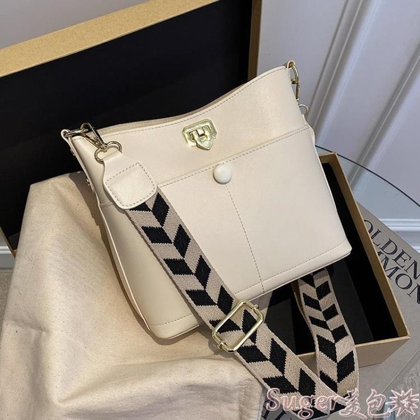 水桶包 高級感洋氣小包包女2021春夏季新款潮時尚網紅百搭側背斜背水桶包  【618 大促】