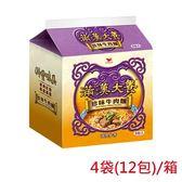 統一滿漢大餐珍味牛肉麵*12包(箱)【愛買】