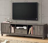 【新北大】T218-3 亞瑟鋼刷6尺長櫃/電視櫃 -2019購
