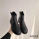 馬丁靴英倫風瘦瘦靴子短筒秋冬百搭女鞋加絨短靴【毒家貨源】
