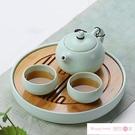 快客杯 輕奢簡約一壺兩杯快客杯白瓷茶具功夫茶具套裝茶盤茶臺泡干盤小套 潮流