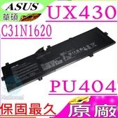 ASUS 電池(原廠)-華碩 C31N1620,UX430 電池,PU404 電池,PU404UF,UX430UN ,UX430U,UX430UQ,3ICP5/70/81