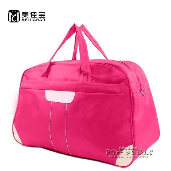潮牛津女包大容量旅行包女手提健身包行李包袋旅行袋男
